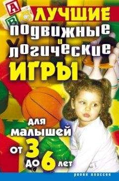 игры бесплатно без регистрации для детей 3 4 лет