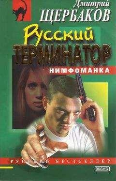 онлайн бесплатно без регистрации русские геи